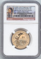 2015-W Sacagawea Dollar, Enhanced Uncirculated, NGC SP-70 Early Release, From Coin & Currency Set
