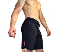 Lifestyle Shorts (Breathe)