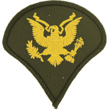 "Patch - Army, E4 Specialist (3"")"