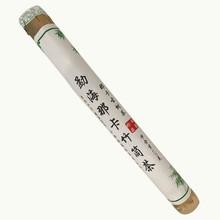 Bamboo Fragrance (Xiang Zhu)