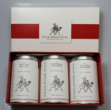 Emperor's Black Gift Box