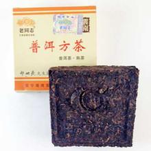 """Haiwan """"Square Tea"""""""