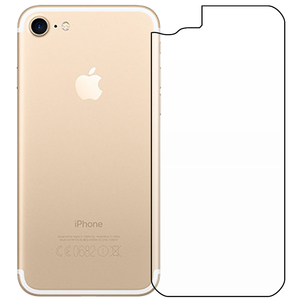 "Apple iPhone 7 / 4.7"" Back Screen Protector - Military Shield"