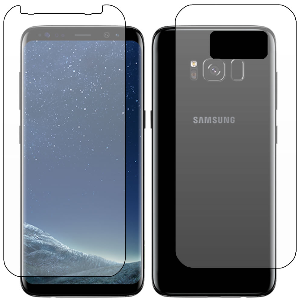 Galaxy S8 Full Body Screen Protector Outline