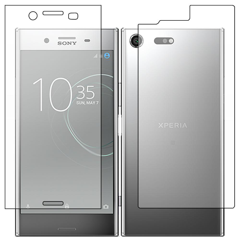 Sony Xperia XZ Premium Fullbody Protector