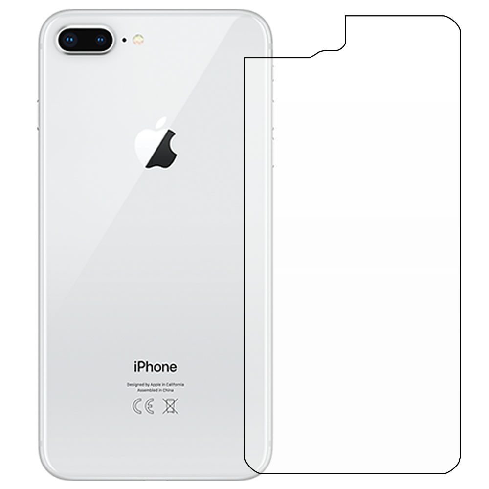 iPhone 8 Plus Screen Protector - Back