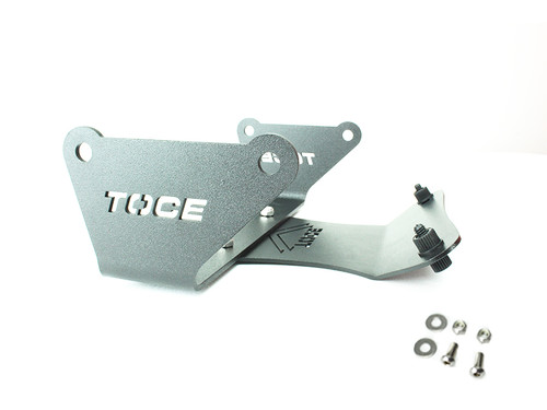 Toce™ 2017 Suzuki GSXR 1000 License Plate Tag Bracket