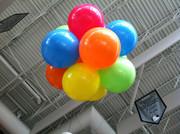 "16"" Topiary Ball"