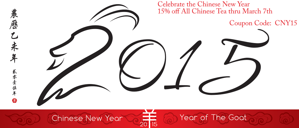 Celebrate the Chinese New Year with 15% Off Chinese Loose Leaf Tea
