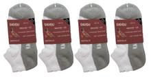 Bulk Buy - 4 pairs of sports socks