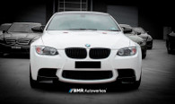 M3 Front Sway Bar (E92) kit
