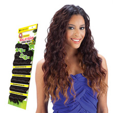 "Milky Way Que Human Hair Blend Malaysian Loose Wave 7 Bundle (16"", 18"", 20"")"