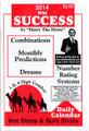 2014 Wise Men Success