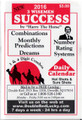 All NEW 3 Wisemen Success by Harry The Horse