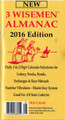 All NEW HOT 2016 3 Wisemen Almanac