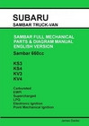 Subaru Sambar English Parts & Diagram Manual JD-11