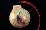 "St. Joseph 10 Cm Bulb (Approx. 4"")"