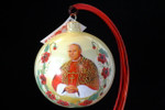 "St. John Paul II 10 Cm Bulb (Approx. 4"") ELEVATED TO SAINTHOOD 