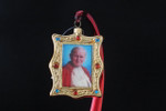 Saint John Paul II Picture Frame