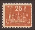 205 UPU