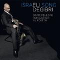 Israeli Song