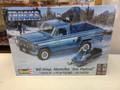 "7224 '80 Jeep Honcho ""Ice Patrol"""