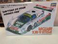CC007-1200 Jaguar XJR-9 IMSA