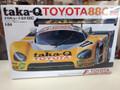 20237 taka-Q Toyota 88C