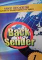 Back To Sender 1