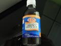 Vanilla Essence 4.1 fl oz./ Esencia de Vainilla 120 ml.