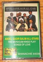 ABDEL GADIR SALIM ALL-STARS