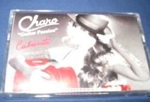 CHARO - Guitar Passion