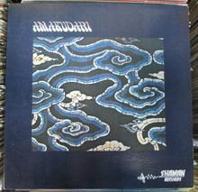 AMAKUDARI - Amakudari