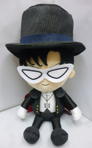 Sailor Moon Plush - Tuxedo Mask