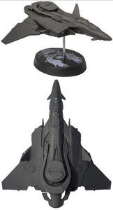 Halo UNSC Ship - Prowler