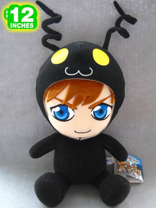 Sora in Shadow Costume Plush Toy