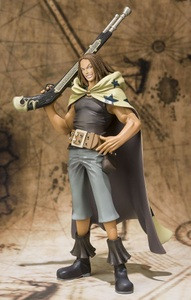 One Piece Figure - Yasopp Figuarts Zero