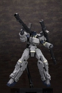Frame Arms Type 32 Model Kit