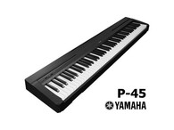 Yamaha P 45 88 Key Digital Piano