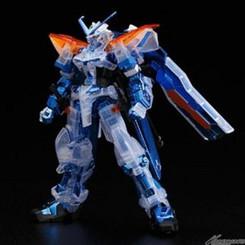 Gundam Master Grade: Gundam Astray Blue Frame 2nd Revise