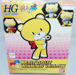 Gundam High Grade: BFT Winning Yellow Petit-Beargguy