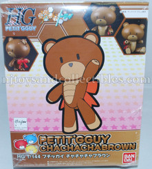 Gundam High Grade: BFT Chachacha Brown Petit-Beargguy