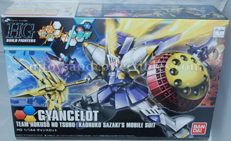 Gundam High Grade: Gyancelot Mobile Suit Model Kit