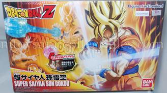 Dragonball Z Super Saiyan Son Gokou Figurerise Model Kit