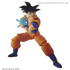 Dragonball Z Son Goku Figure-Rise Standard Model Kit