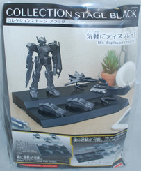 Bandai Collector's Stage, Black