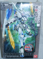 Gundam Master Grade: Gundam Bael IBO Full Mechanics Model Kit