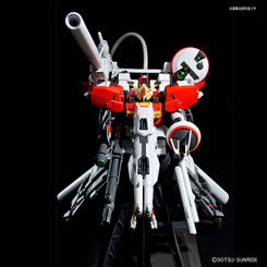 Gundam Master Grade: Plan303E Deep Striker Gundam Sentinel Model Kit