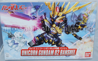 Gundam Super Deformed: Unicorn Gundam 02 Banshee #380 Model Kit
