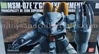 Gundam High Grade Z'Gok-E Zeon Experiment Model Kit